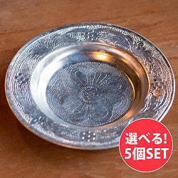 【10個セット】インド伝統唐草エンボスのアルミ皿【直径:13cm】