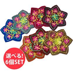 【自由に選べる6個セット】フェルトの花柄コースター 【茶】