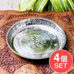 【4個セット】バリのアルミ飾り皿【直径:約26cm】