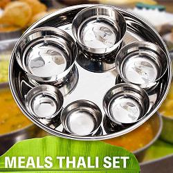 ミールスターリーセット 大皿1枚と小皿6枚のセット