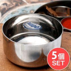 【5点セット!】カレー小皿(約8.3cm×約4.2cm)