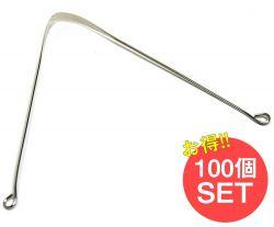 【100個セット】舌の掃除機 タン スクレーパー