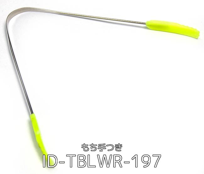 お得な3個セット!舌の掃除機 タン スクレーパー【もち手つき】 2 - 舌の掃除機 タン スクレーパー【もち手つき】(ID-TBLWR-197)の写真です
