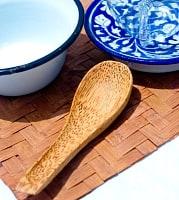 ココナッツのスプーン(レンゲ)