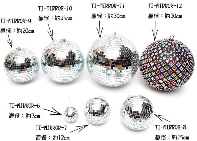 手のひらサイズのミラーボール パーティーなどの装飾へ[70mm] 8 - 各サイズを並べてみたところです