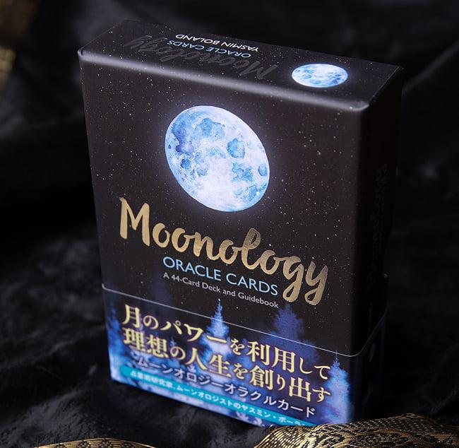 Moonology ORACLE CARDS - ムーンオロジー オラクルカード 2 - 斜めから撮影しました