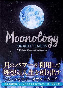 Moonology ORACLE CARDS - ムーンオロジー オラクルカード