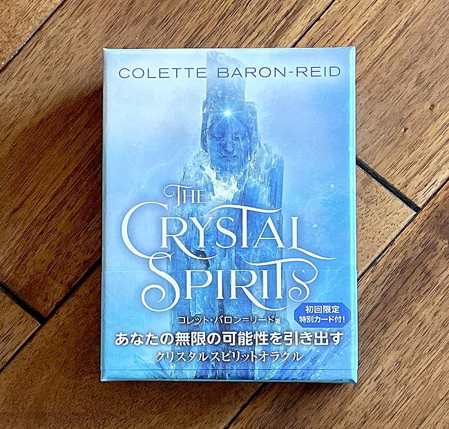 クリスタルスピリットオラクル - Crystal Spirit Oracleの写真