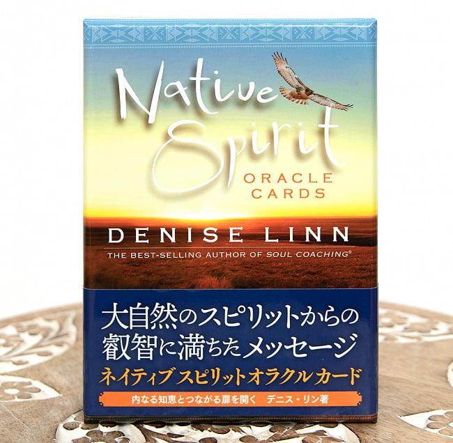Native Spirit ORACLE CARDS- ネイティブスピリット オラクルカード 2 - パッケージ写真です