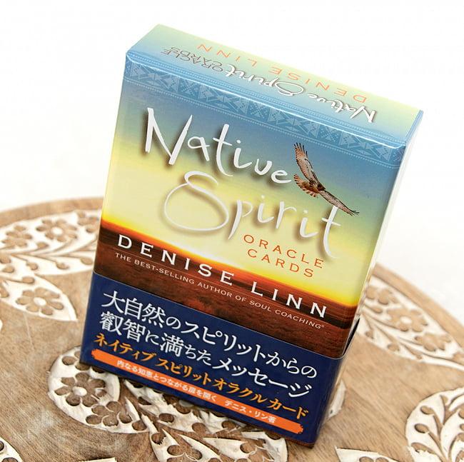 Native Spirit ORACLE CARDS- ネイティブスピリット オラクルカード 3 - 斜めから撮影しました