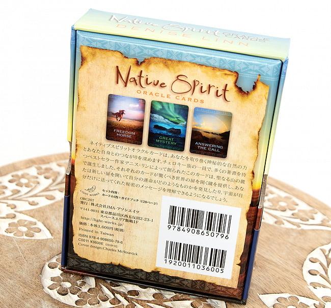 Native Spirit ORACLE CARDS- ネイティブスピリット オラクルカード 4 - 裏面です