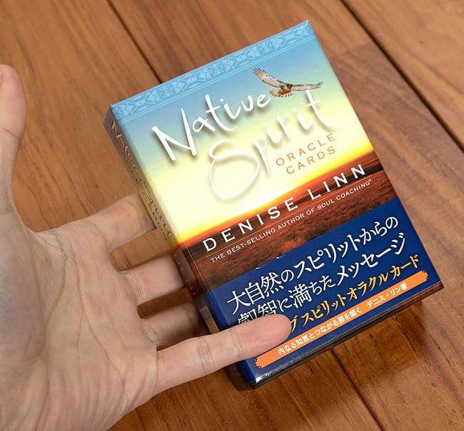 Native Spirit ORACLE CARDS- ネイティブスピリット オラクルカード 5 - サイズ比較のために手に持ってみました