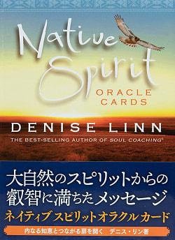 Native Spirit ORACLE CARDS- ネイティブスピリット オラクルカードの商品写真