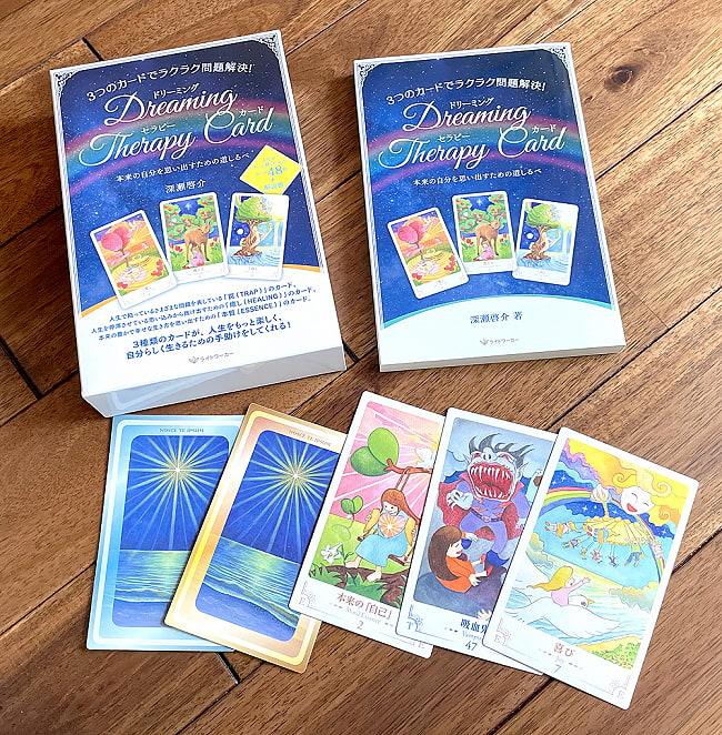 ドリーミング・セラピー・カード - Dreaming Therapy Card 2 - 中を開けてみました