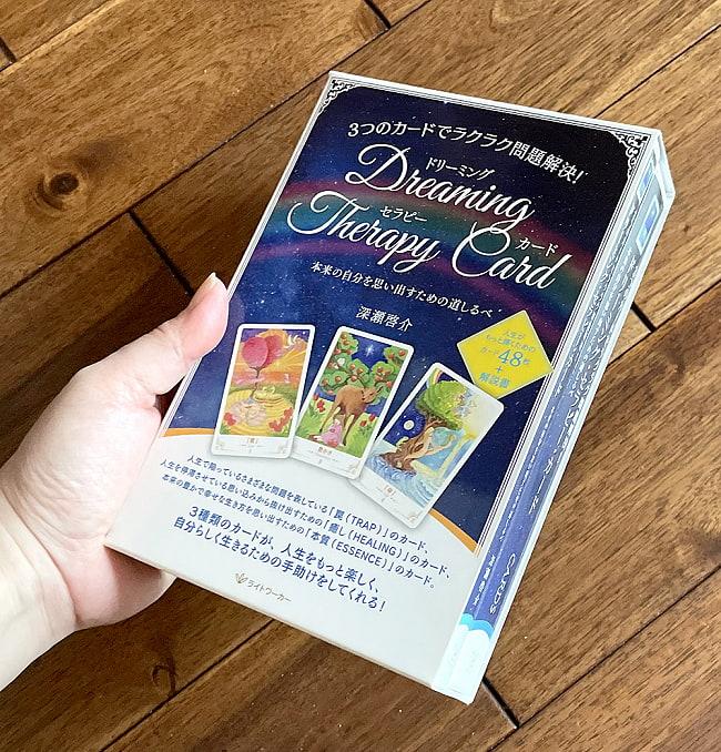 ドリーミング・セラピー・カード - Dreaming Therapy Card 5 - サイズ比較のために手に持ってみました