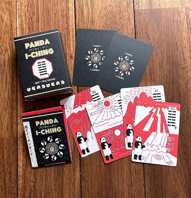 パンダ イーチン - Panda Echin 2 - 開けて見ました。素敵なカード達です