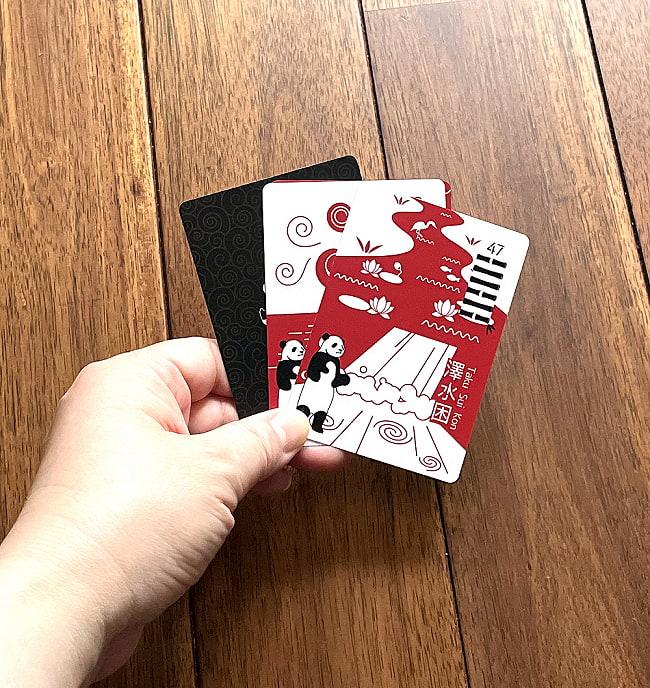 パンダ イーチン - Panda Echin 4 - カードの大きさはこのくらい。小さめでシャッフルしやすそうです。