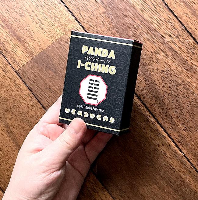 パンダ イーチン - Panda Echin 5 - 大きさの比較のためにパッケージを手にとってみました