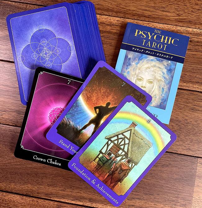 PSYCHIC TAROT ORACLE CARDS - サイキックタロットオラクルカード 2 - 中を開けてみました