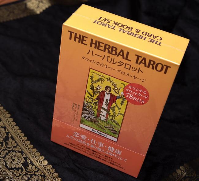 THE HERBAL TAROT - ハーバル タロット カード 4 - 斜めから撮影しました