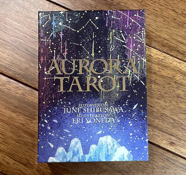 オーロラタロット−AURORA TAROTの写真