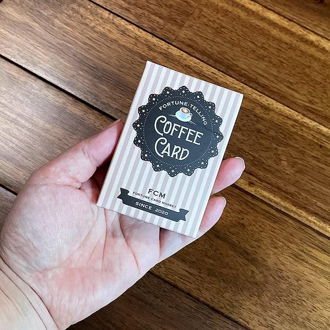 コーヒーカード − COFFEE CARD 4 - 大きさの比較のためにパッケージを手にとってみました