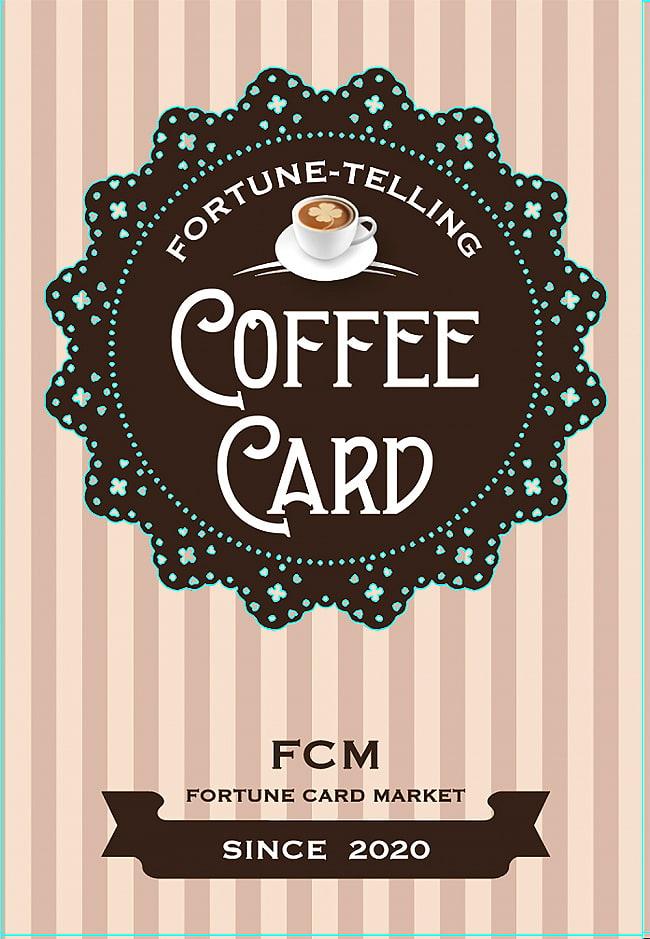 コーヒーカード − COFFEE CARDの写真