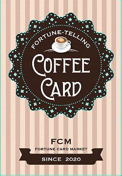 コーヒーカード − COFFEE CARD