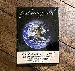 シンクロニシティカード - Synchronicity card