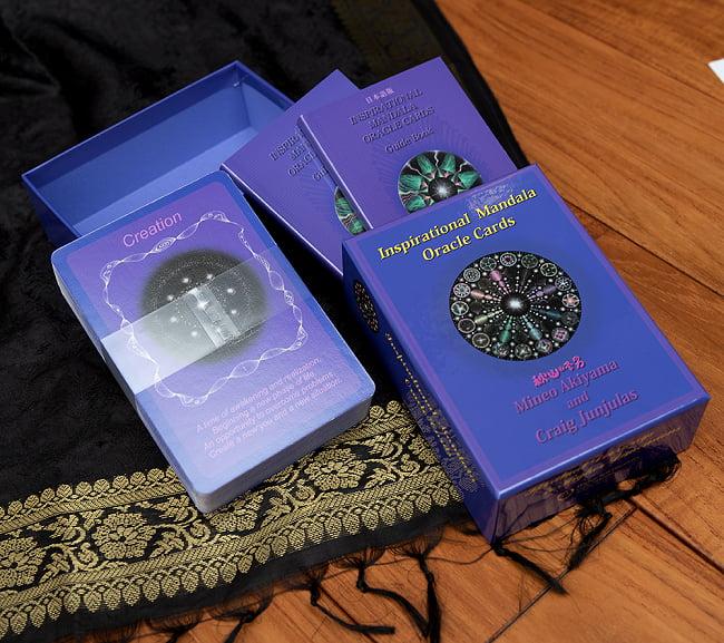 マンダラ オラクルカード - Inspirational Mandala Oracle Cards 5 - 中を開けてみました