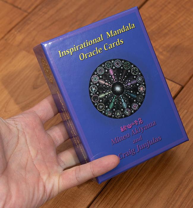 マンダラ オラクルカード - Inspirational Mandala Oracle Cards 6 - サイズ比較のために手に持ってみました