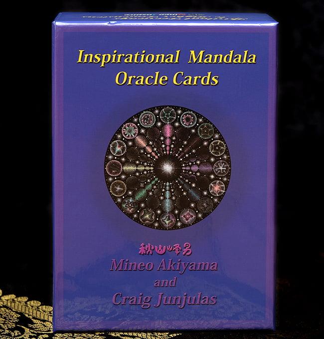 マンダラ オラクルカード - Inspirational Mandala Oracle Cardsの写真