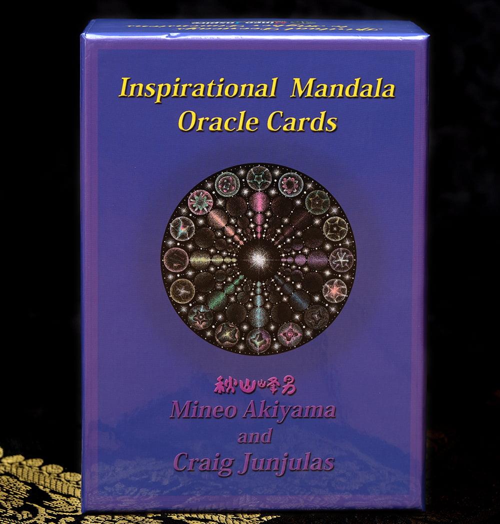 無料 オラクル カード