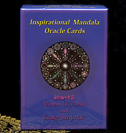 マンダラ オラクルカード - Inspirational Mandala Oracle Cards