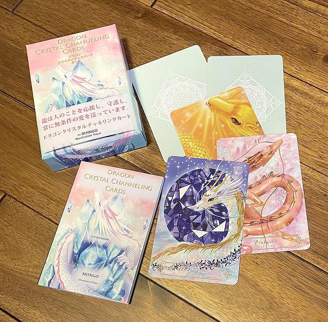 ドラゴンクリスタルチャネリングカード - Dragon Crystal Channeling Card 2 - 開けて見ました。素敵なカード達です