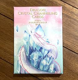 ドラゴンクリスタルチャネリングカード - Dragon Crystal Channeling Cardの商品写真