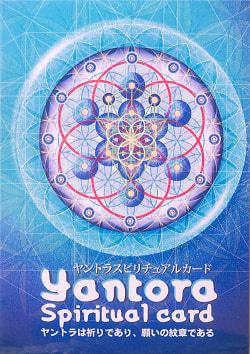 ヤントラ スピリチュアル カード