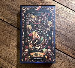 童話タロット【Story's〜Doll Telling〜】-Fairy Tale Tarot [Story 's ~ Doll Telling ~]