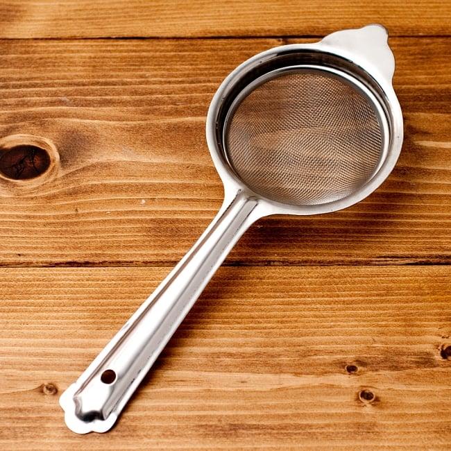 チャイ用の茶こし器[約23.5cm]の写真2 - 全体写真です