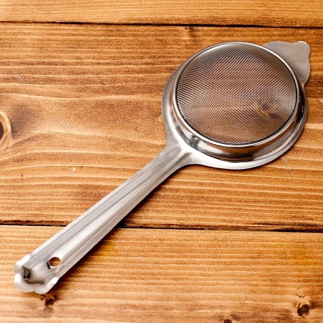 チャイ用の茶こし器[約23.5cm]の写真5 - 裏面の写真です
