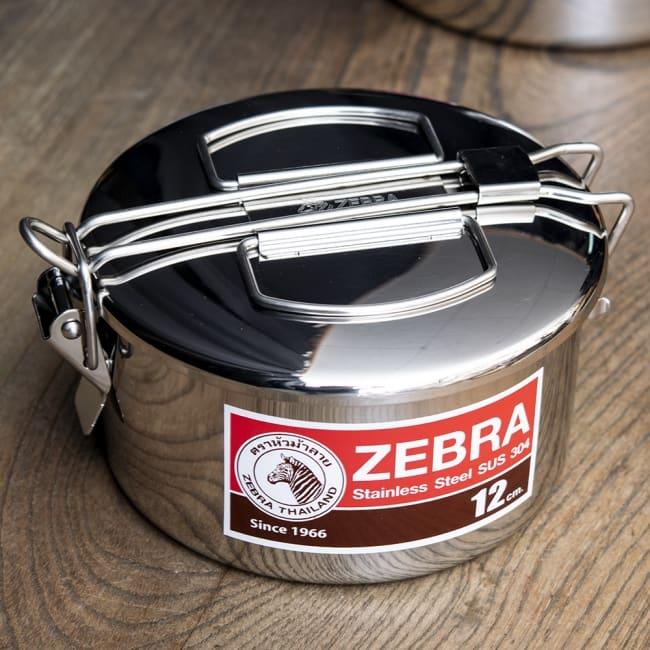 鍋にもなる タイのステンレス弁当箱 ZEBRAブランド - 12cmの写真