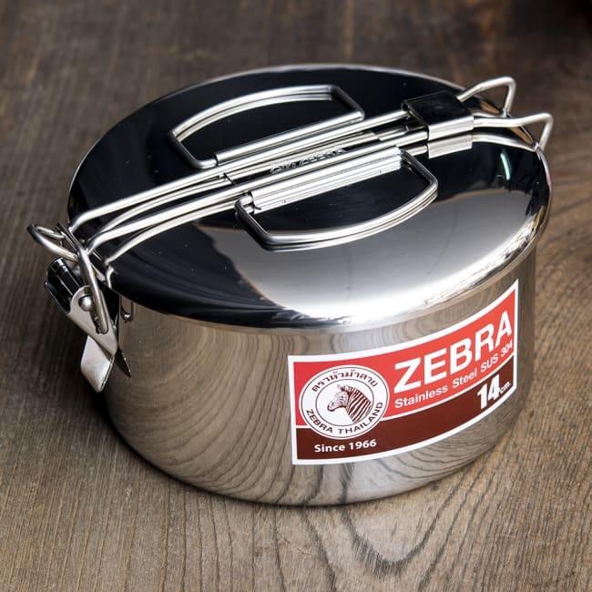 鍋にもなる タイのステンレス弁当箱 ZEBRAブランド - 14cmの写真
