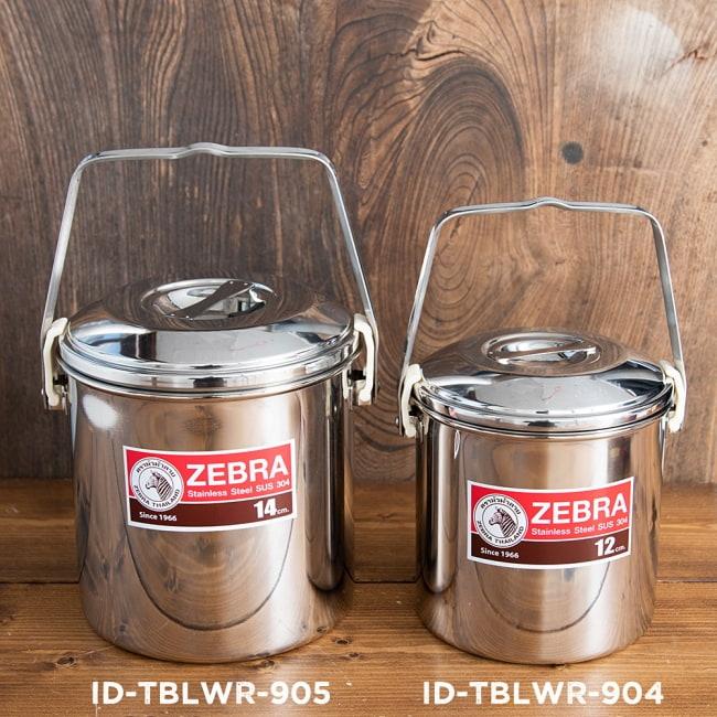 〔14cm 2L〕ブッシュクラフトの定番 ゼブラ社のビリー缶・ビリーポット 焚き火とキャンプの直火調理へ〔ステンレスSUS304製〕 16 - 同ジャンル品と、サイズ比較で並べてみました。