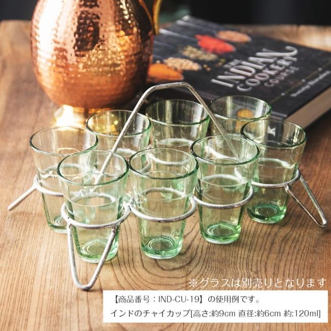 チャイワーラーのチャイカップホルダー - 8カップ用 6 - 商品の使用例です。※チャイグラスは別売りです