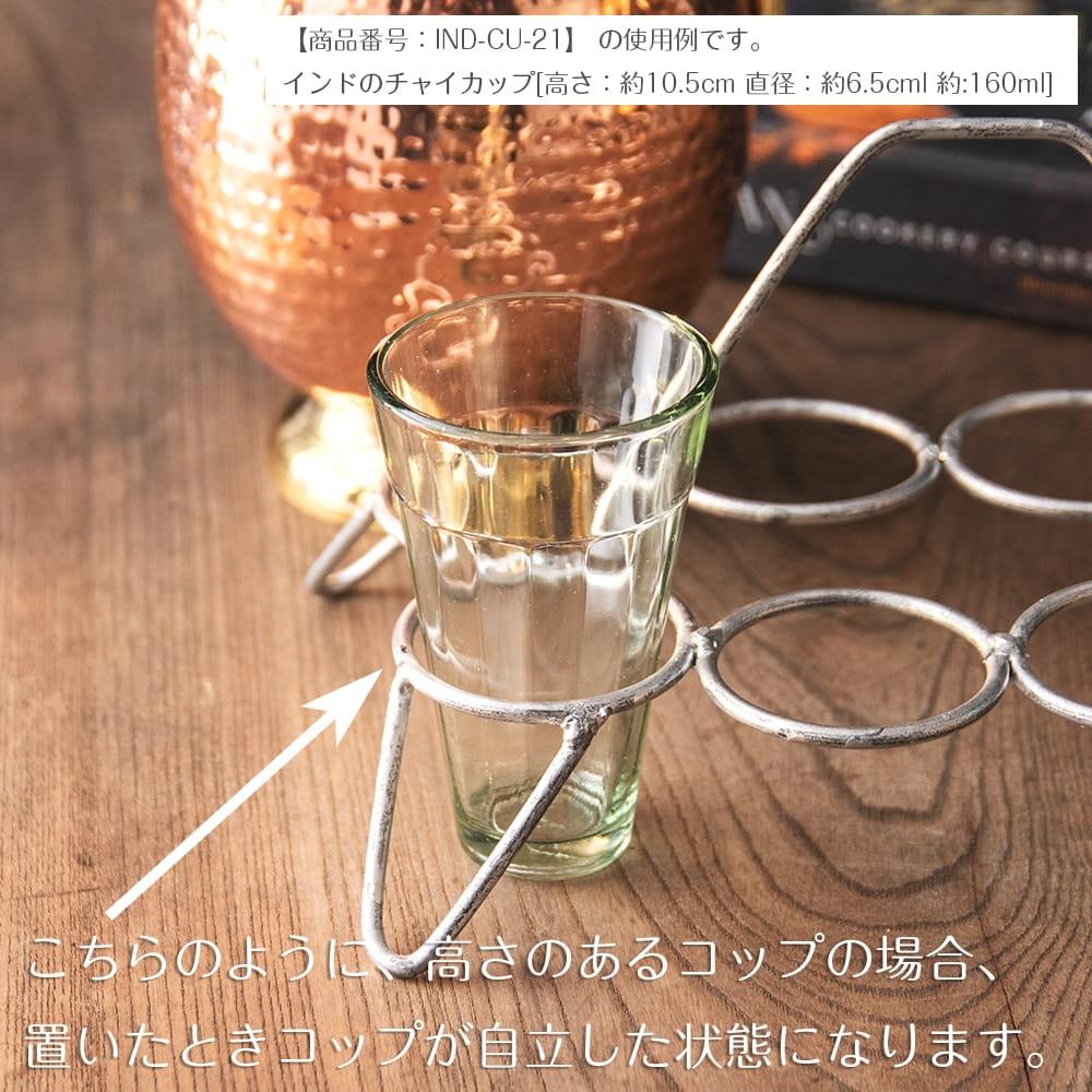 チャイワーラーのチャイカップホルダー - 8カップ用 9 - 高さのあるタイプだと、置いたとき、このように自立するような状態になります。フレームが支えてくれるので、グラスの転倒防止になっています。