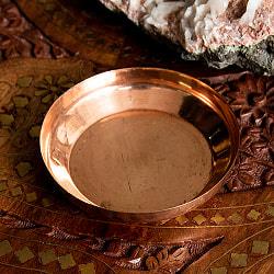 【祭壇用】銅製カトリ(小皿) 【直径:約8.5cm】