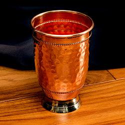 インドの鎚目付き銅装飾コップ【高さ:12.5cm×直径:8.5cm】の商品写真