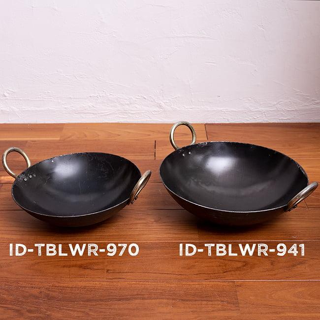 インドの屋台用鉄製カダイ(インド鍋 鉄鍋) - 直径約30cm 9 - サイズ違い品と並べてみたところです。こちらは 【ID-TBLWR-941】 の方になります。