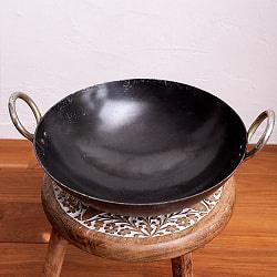 インドの屋台用鉄製カダイ(インド鍋 鉄鍋) - 直径約30cm