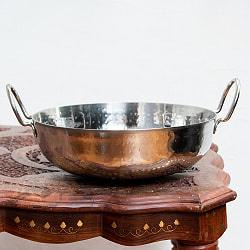 槌目仕立てステンレス調理用カダイ - 直径約27.5cm